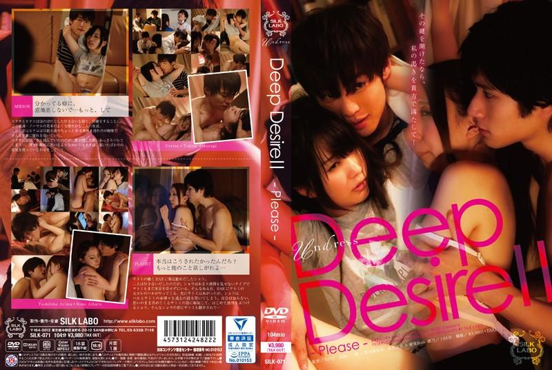 Deep Desire2